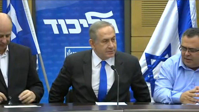 PM Netanyahu at his Likud faction meeting (Photo: Daniel Elior)