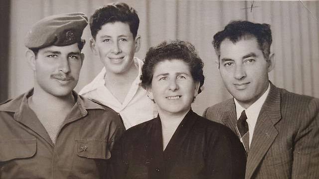 The young Bar-Tal family (Yoram is second from the left)