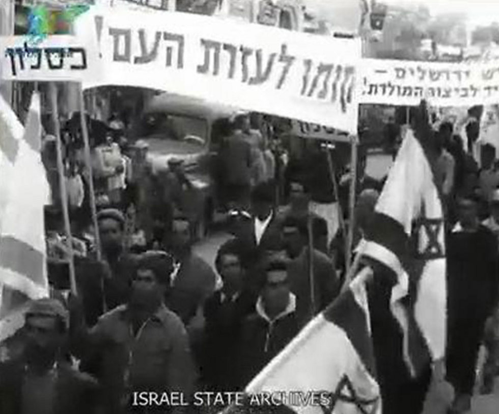 A parade for public donations (Photo: Israel State Archives)