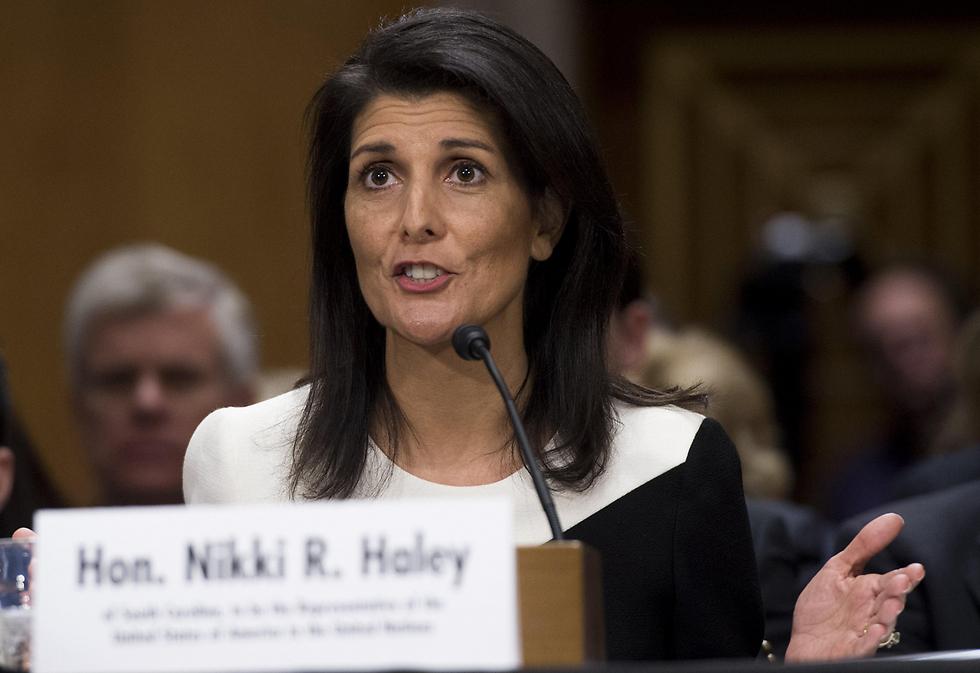 US Ambassador to UN Nikki Haley