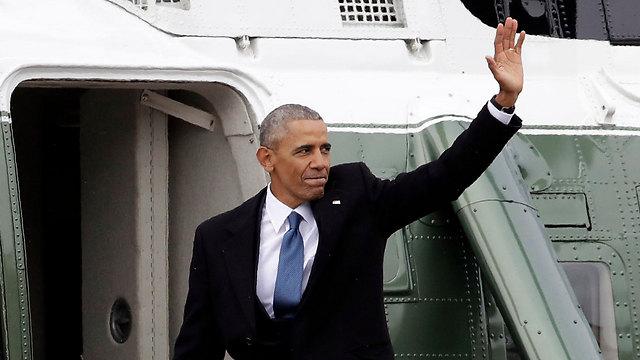 Obama (Photo: AP)