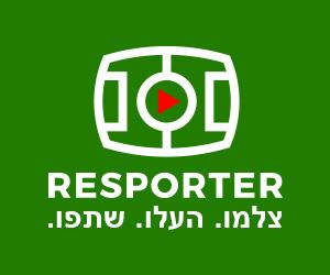 RESPORTER