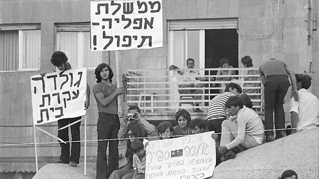 The Black Panthers protest movement. 'If we ever get peace in the Middle East, we will have civil war at home' (Photo: David Rubinger) (Photo: David Robinger)