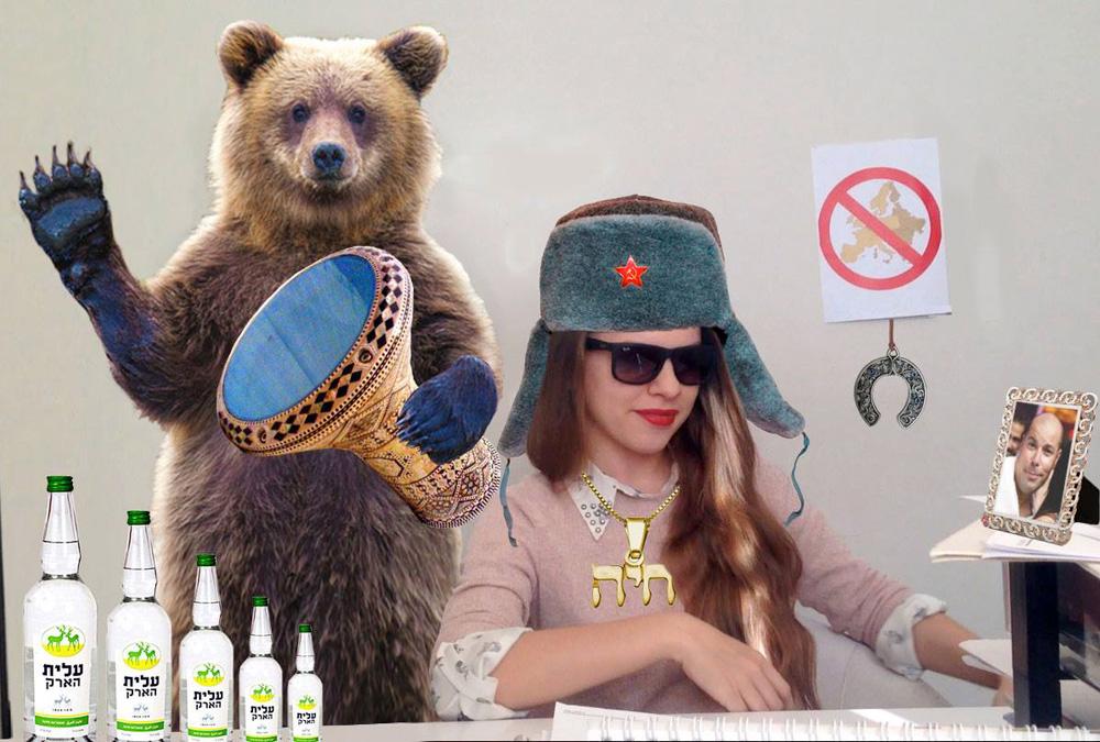 Русия в борьбе со стереотипами