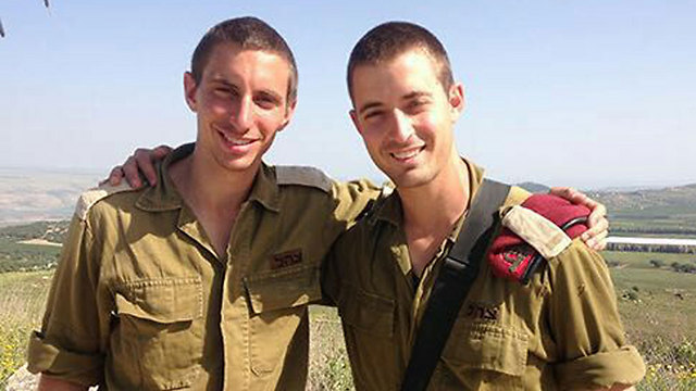 Hadar and Tzur Goldin (Courtesy of the family)
