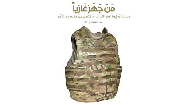 Our Jihadists need clothing