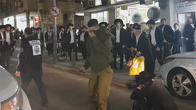 http://images1.ynet.co.il/PicServer5/2017/02/09/7579143/757914201000100640360no.jpg