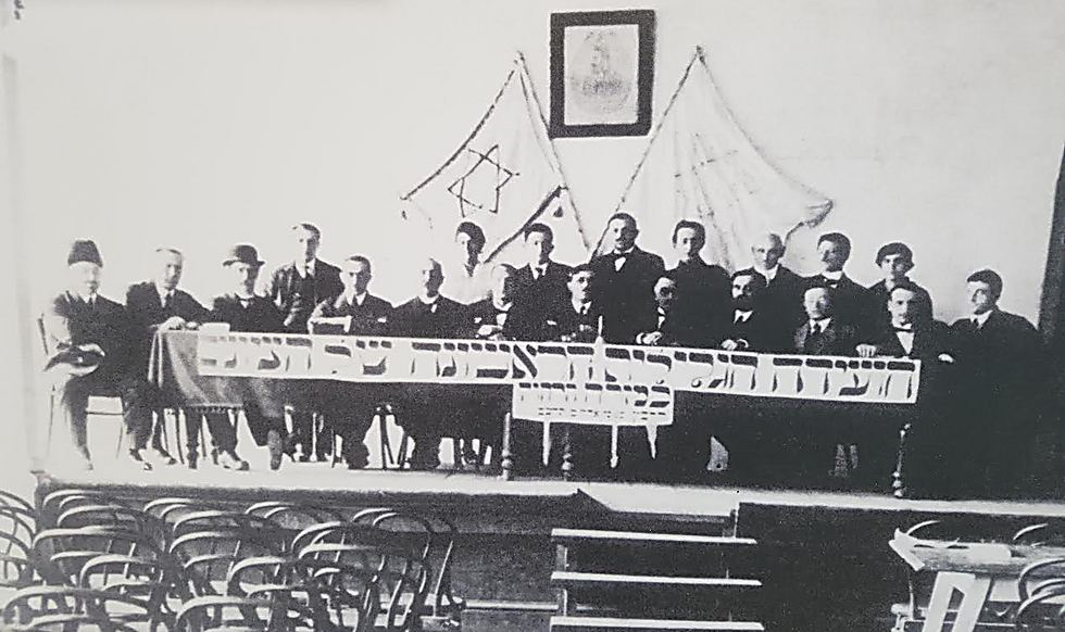 A first Jewish conference in East Asia in 1919