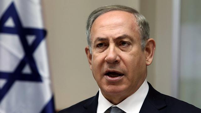 ראש הממשלה בנימין נתניהו (צילום: EPA)