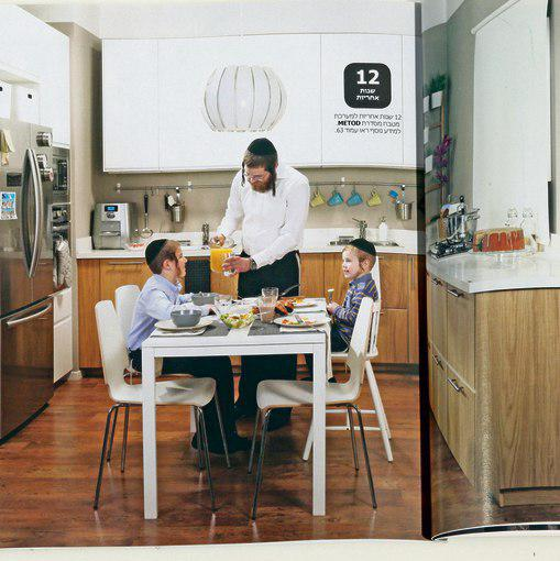 From IKEA's new Haredi catalogue