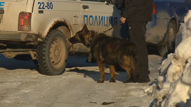 Bulgarian police investigate. (Photo: BTV)