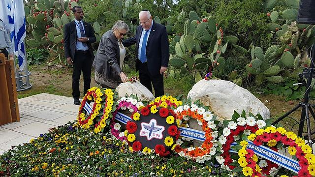 Nechama and Reuven Rivlin at the ceremony (Photo: Roee Idan)