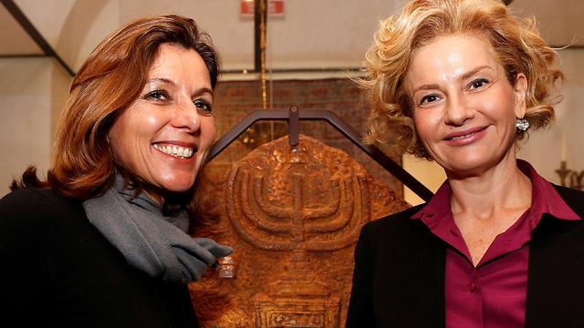 The Magdala Stone (Photo: Reuters) (Photo: Reuters)