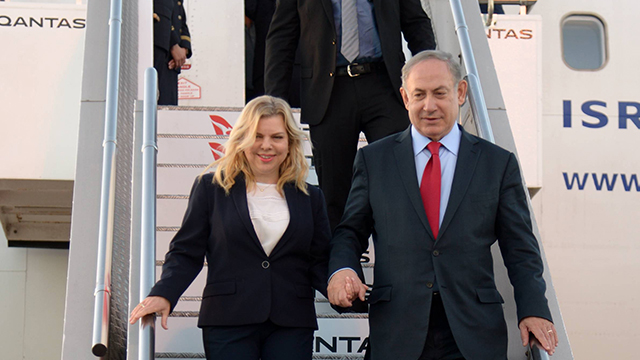 Netanyahu's arrival in Sydney, Australia (Photo: Haim Tzach/Government Press Office