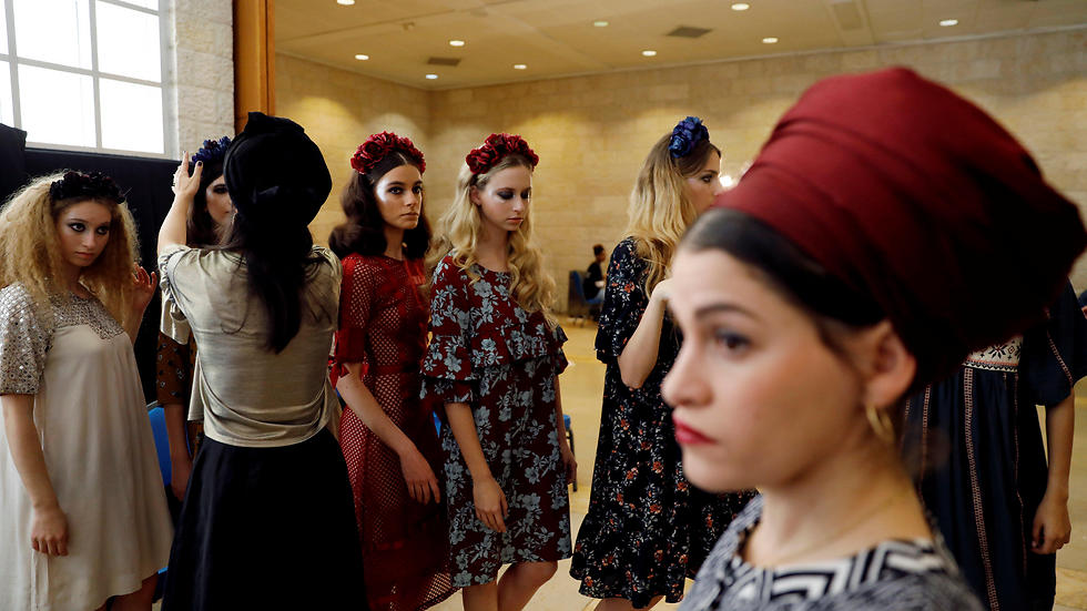 Dia da Moda Modesta  exibe peças para judias ortodoxas em Israel