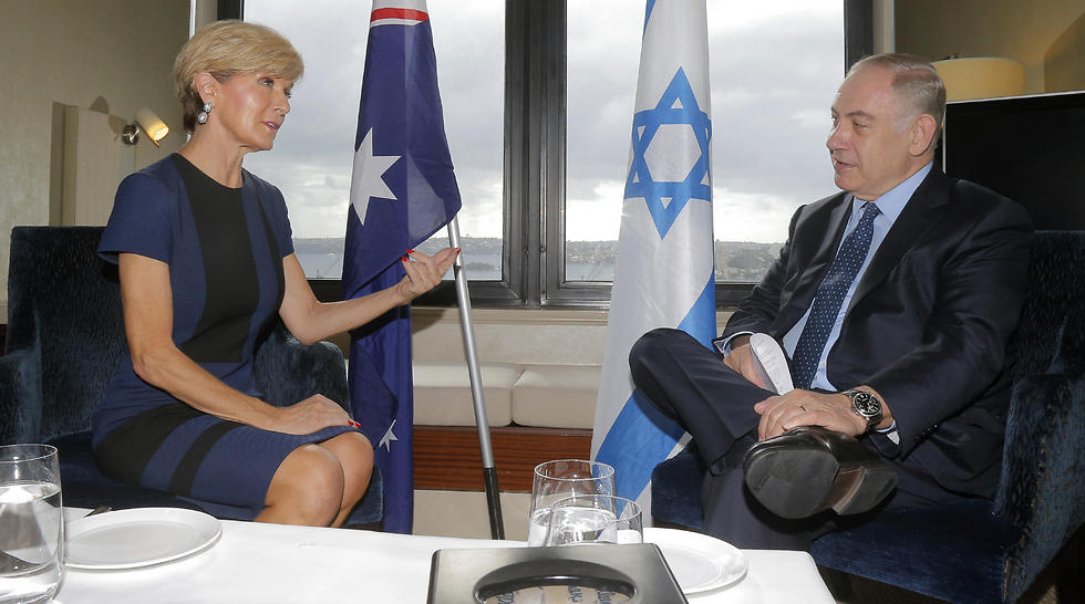 Prime Minister Netanyahu, right, meets with Australian Foreign Minister Bishop (Photo: AP)