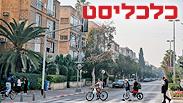 צילום: אוראל כהן