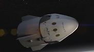 צילום: space X