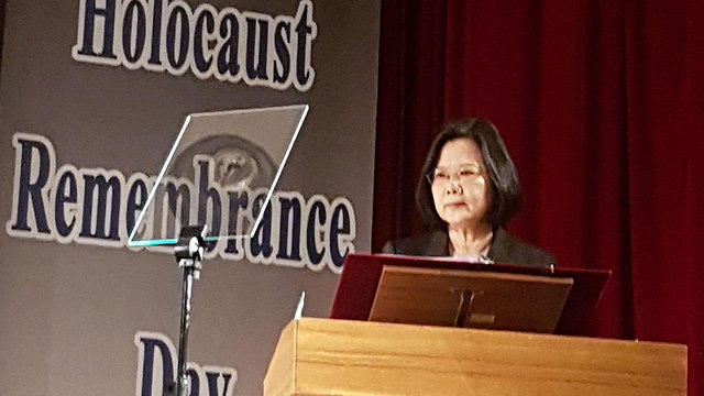 President of Taiwan during her remarks (Photo: Martin Chiang) (Photo: Martin Chiang)