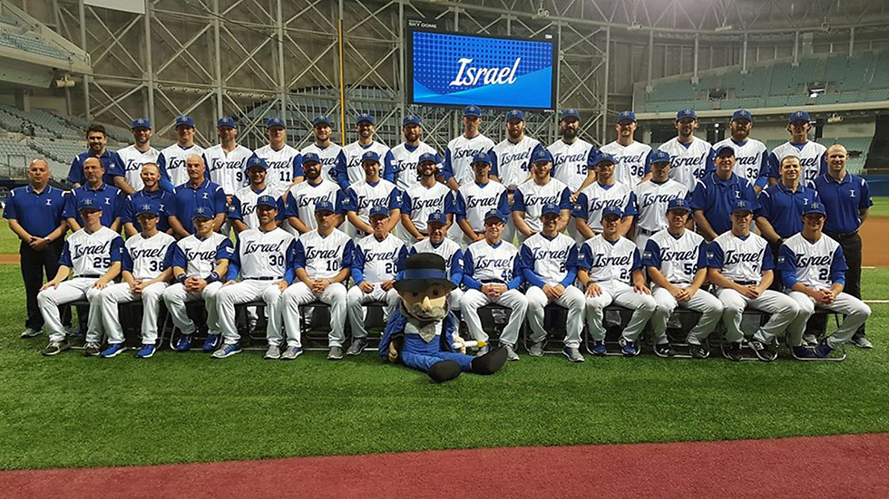 The Israel national baseball team (Photo: Israel Association of Baseball) (Photo: Israel Association of Baseball)