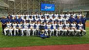 צילום: התאחדות הבייסבול בישראל