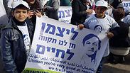 Even a million dollars won't help: resigning Hadassah doctors will not return