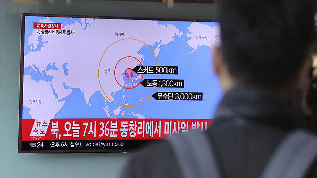 News of the North Korean missile launch breaks in South Korea (Photo: AP) (Photo: AP)