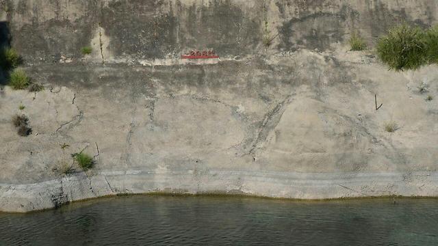 Kinneret water levels (Photo: Avihu Shapira) (Photo: Avihu Shapira)