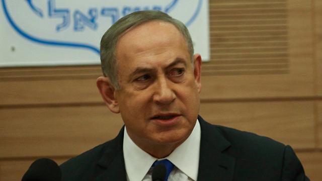 Benjamin Netanyahu (Photo: Ohad Zwigenberg)