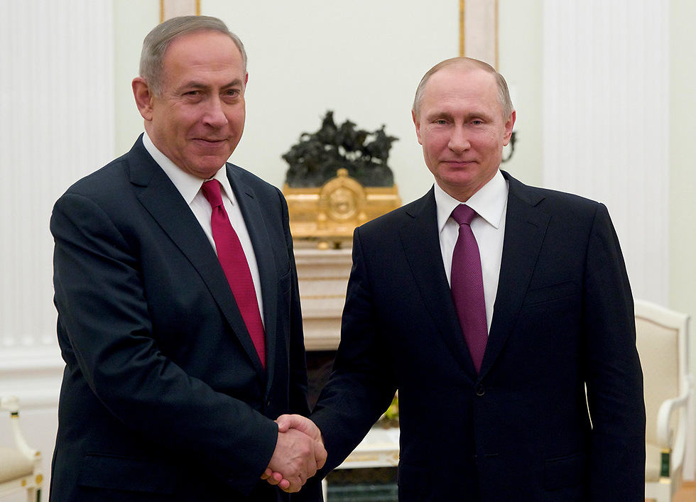 Netanyahu and Putin, both on the list (Photo: EPA)