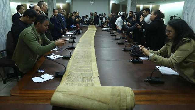 Tunisian press conference of ancient Torah