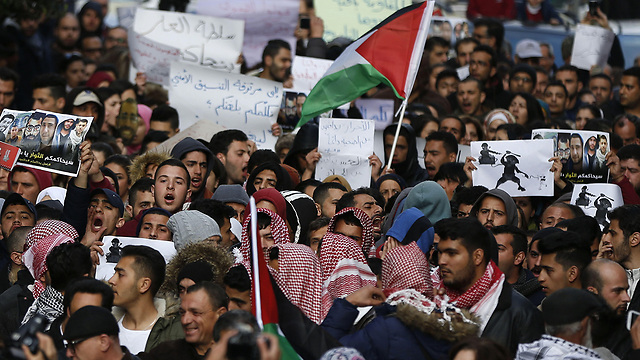 The anti-Abbas demonstration in Ramallah (Photo: AFP)