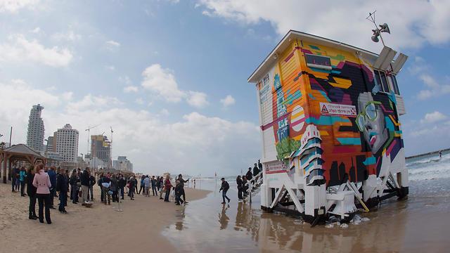 Tel Aviv lifeguard tower (Photo: AFP) (Photo: AFP)