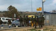 Photo: Gush Etzion Regional Council
