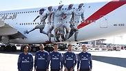 צילום: Emirates