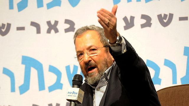 Barak (Photo: Haim Horenstein)