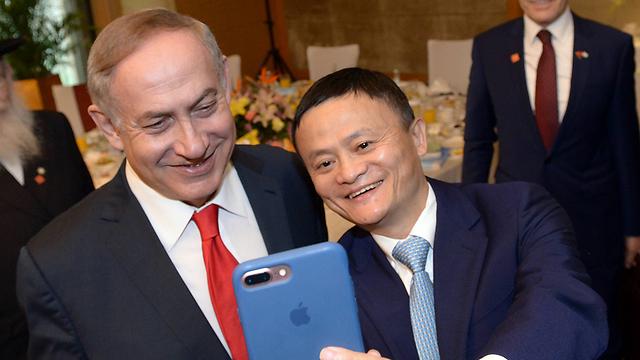 """נתניהו עם יו""""ר חברת עליבאבא במהלך ביקורו בסין (צילום: חיים צח, לע""""מ)"""