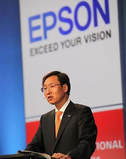 נשיא אפסון, מינורו אוסואי