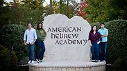 Photo: Courtesy of The American Hebrew Academy