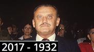 מיכאל קרמר