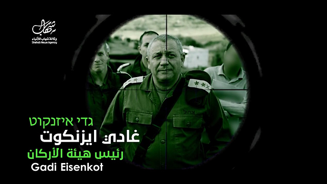 Chief of Staff Gadi Eisenkot lifted from the Hamas video, with a target on his face