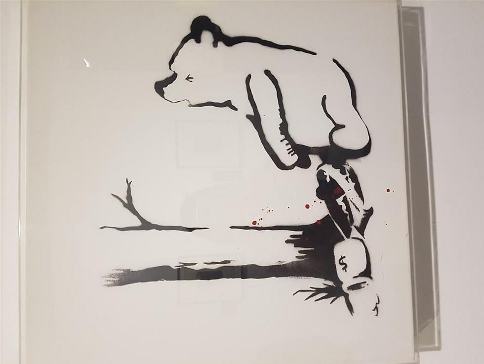 Ynet Co Il >> Ynetnews Culture - New Banksy exhibition to open in Herzliya