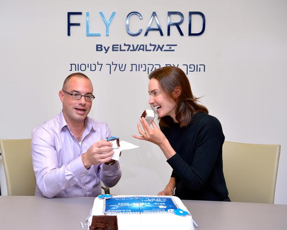 יעל גולדמן וליאור טנר (צילום: יוסי זליגר)