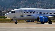 צילום: Armenia Aircompany
