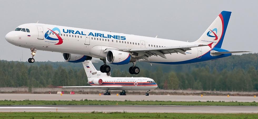 מטוס אורל אייר (צילום: Ural Airlines)