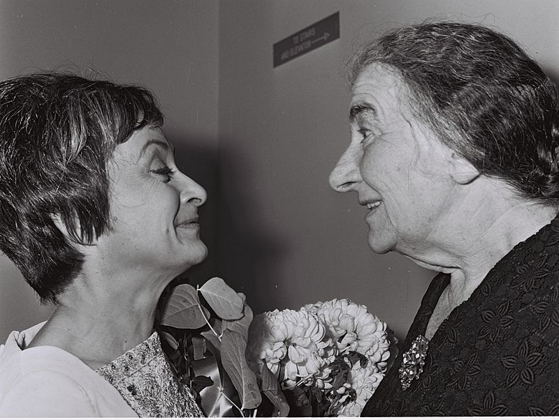 С Голдой Меир, 1969 год. Фото: Government Press Office