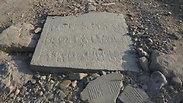 """""""שיפוץ"""" בעזרת מצבות יהודיות"""