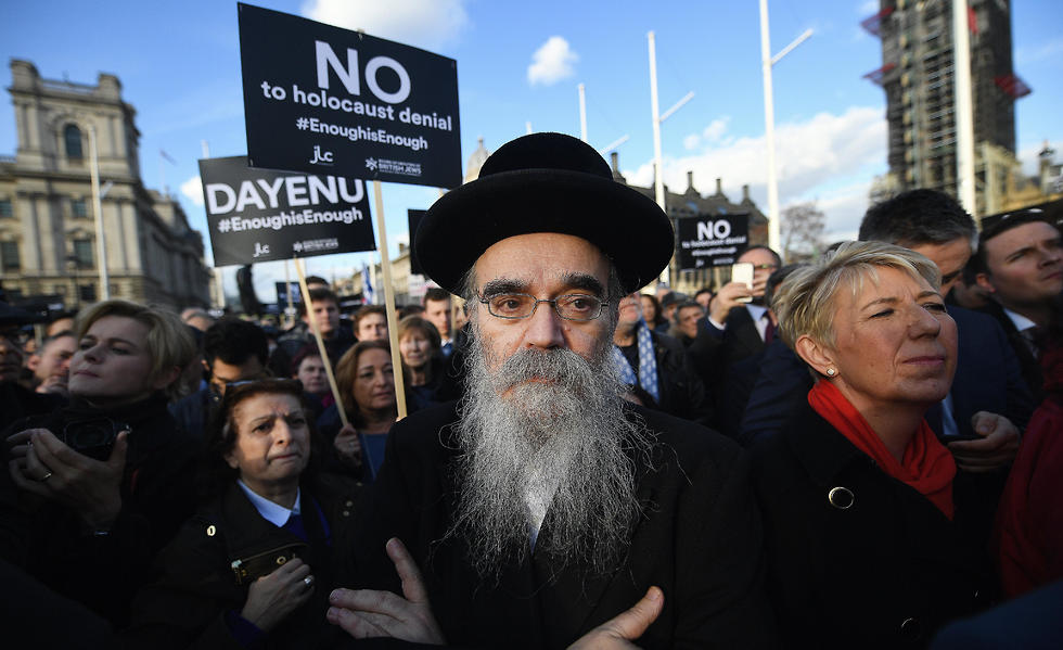secular jews in britain The laws of the united kingdom have evolved in a context where most people what is secularism the secular charter curriculum at jewish school.