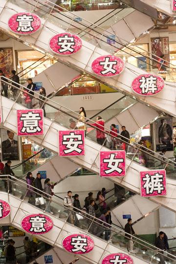 מרכז קניות בסין (צילום: pcruciatti / Shutterstock)