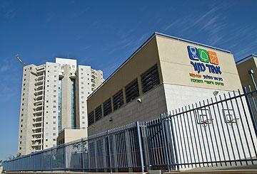 בית הספר ''אהוד מנור''. חטיבה גבוהה אין כאן (צילום: יניב ברמן)